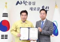 2일 용인시정연구원장 임명장 전달.jpg