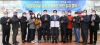 12일 터미널 착한임대 협약 (1).jpg