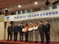 생활안전강사 부문 수상중인 박소연 대원.JPG