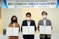 26일 비대면 돌봄서비스 협약 (왼쪽 권은경 대표, 오른쪽 김병현 원장).JPG