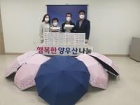 26일 보라동 양우산 전달.jpg
