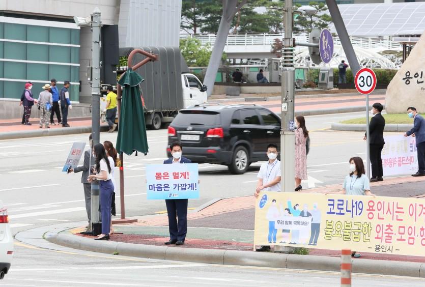 1일 코로나19 방역지침 준수 및 거리두기 캠페인 (1).JPG