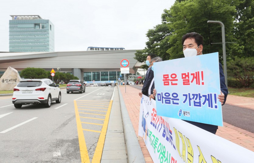 1일 코로나19 방역지침 준수 및 거리두기 캠페인 (3).JPG