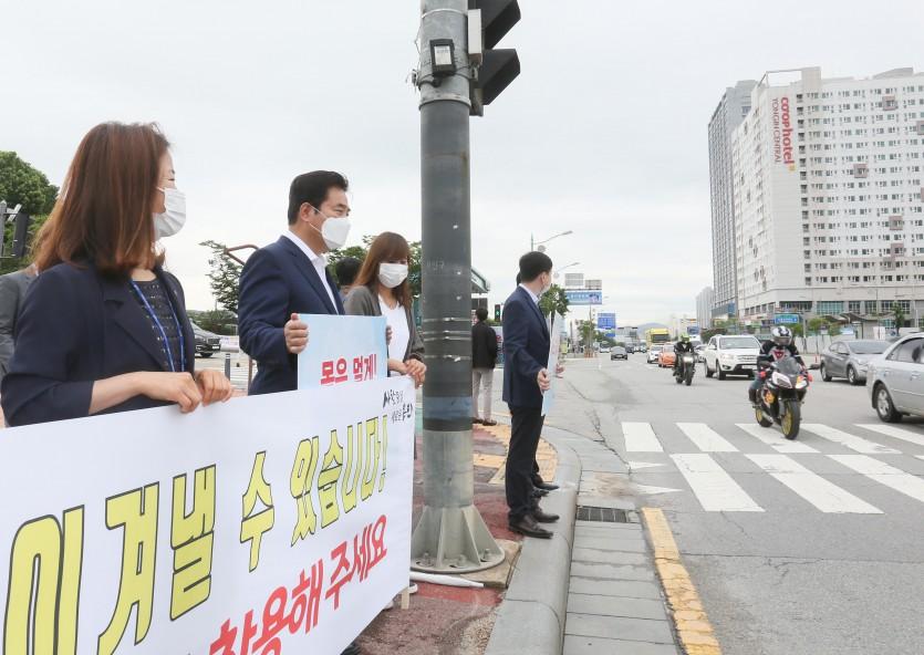 1일 코로나19 방역지침 준수 및 거리두기 캠페인 (5).JPG