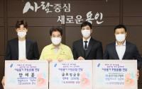 8일 이웃돕기 후원금(품) 전달식.jpg