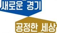 slogan5.jpg