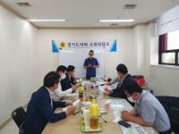200916 의정활동 위한 공직자 멘탈 트레이닝 도입 (1).jpg