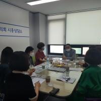 200916안광률의원,시흥시사립유치원연합회 애로사항 청취사진.jpg