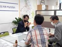 200921 추민규 의원, 학교 탈의실 개선사업 예산확보 정담회.jpg