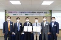 2 한국부동산개발협회-한성대.jpg