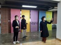 201019 이애형 의원, 경기학교예술창작소 현장 방문.jpg