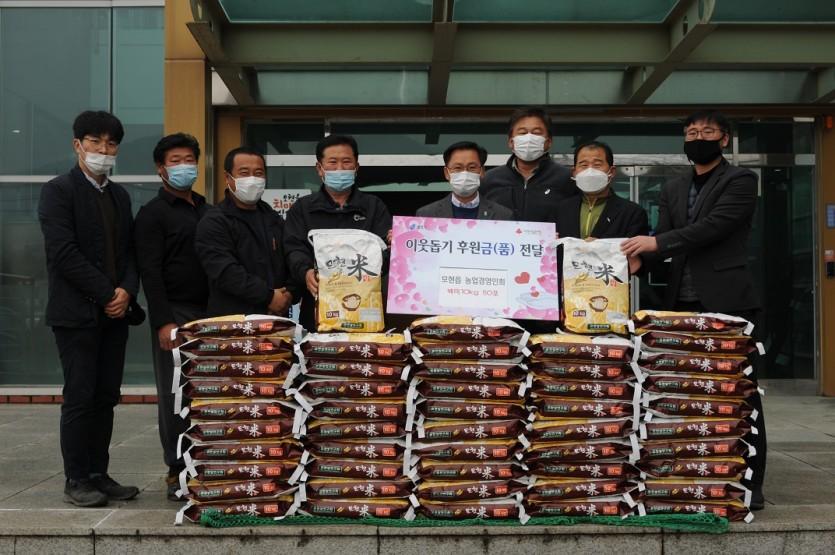 201119_모현읍 농업경영인회서 직접 수확한 쌀 500kg 기탁_사진.JPG