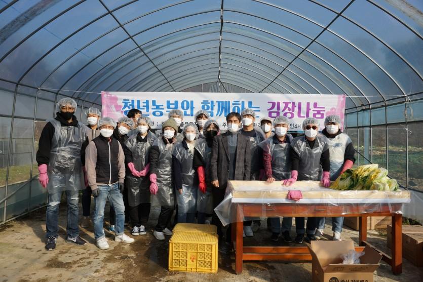 201123_청년 농업인들 무료 급식 시설에 김치 기탁_사진(1).JPG