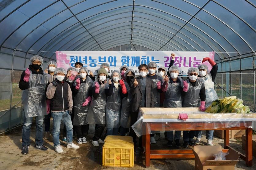 201123_청년 농업인들 무료 급식 시설에 김치 기탁_사진(2).JPG