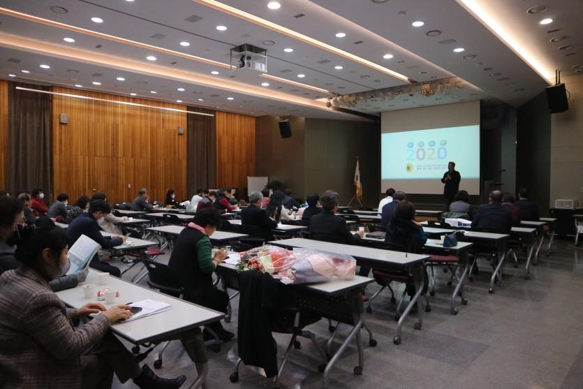 2020년 처인구 주민자치 역량강화교육(2).JPG