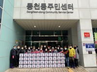 201120_동천동 통장협의회 등 참여해 김치 나눔_사진(1).jpeg