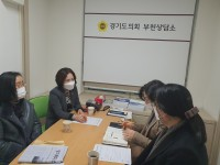 201123 권정선 의원, 장애학생교육 질 향상 위한 장애인교육정보 제공 추진 (1).jpeg