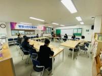 201123 전승희 의원, 마을교육공동체 거버넌스 구축을 위한 시민단체 정담회 개최 (1).jpg