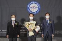 201126 경기도의회, 전국 지방의회 최초 인적자원개발 종합대상 수상.jpg