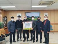 원삼면 대한한돈협회 용인지부 돼지고기 기탁.jpg