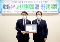 201124 박성훈 의원, '제2회 경기언론인협회 의정대상' 수상 영예.JPG