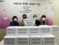 201119_신갈동·영덕1동 민간단체서 어려운 이웃에 써달라며 김치 전달_사진(3).jpg