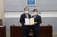 201218 성준모 의원, 전국통합공무원노동조합 우수위원상 수상 (1).JPG